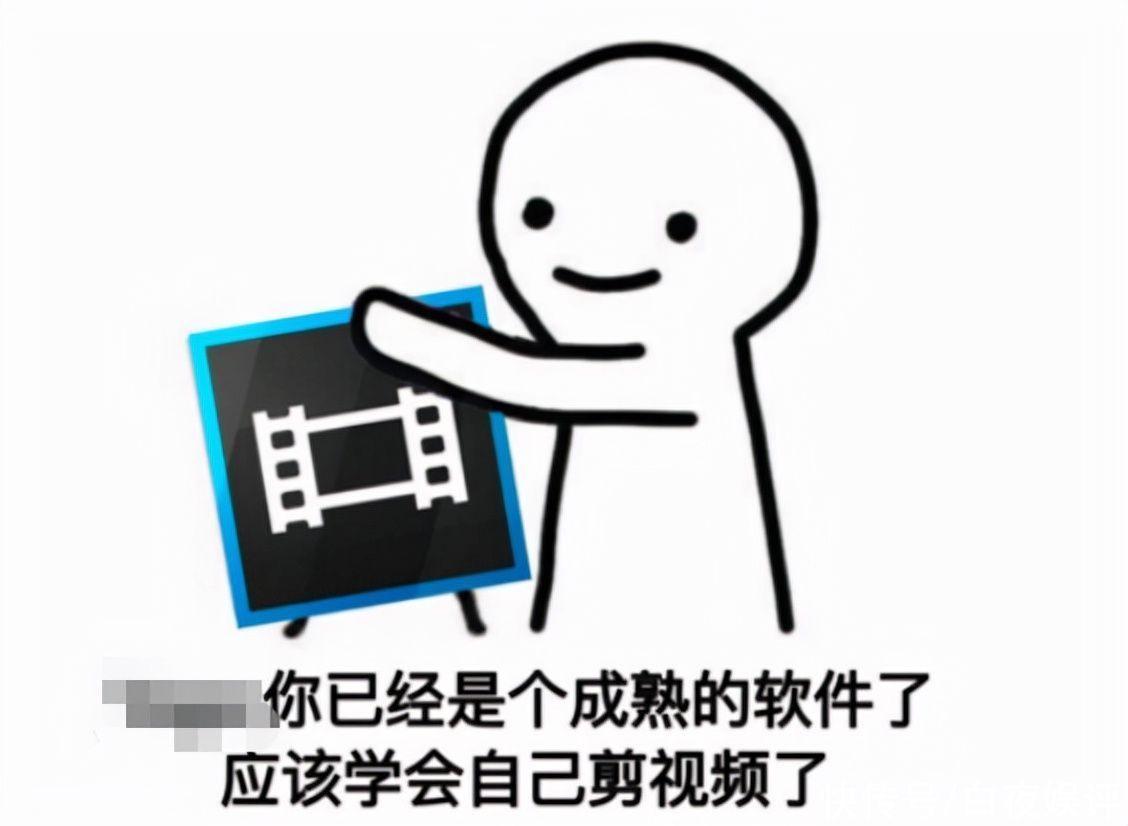 《女恋4》李被恶意剪辑 激怒芒果台后宣布退出