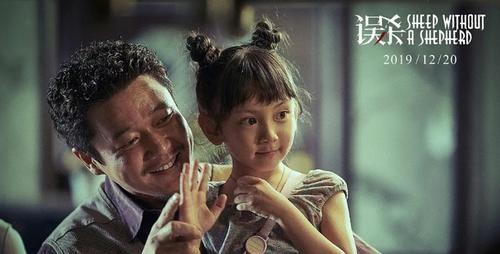 片名:许光汉许退出电影《误杀2》 网曝陈立农要接手 网友:不要