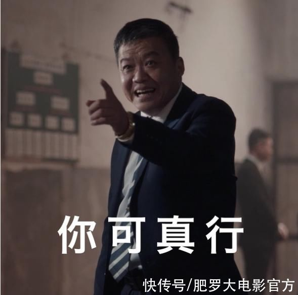 片名:海总、大江、陈建波、胡索、《扫黑风暴》配角喜剧天团都是演技派