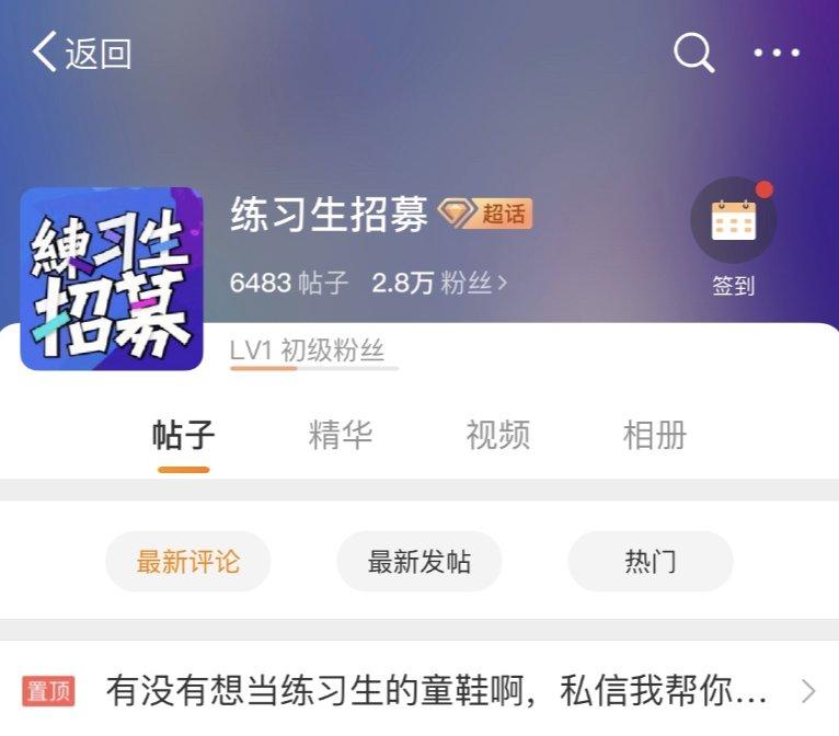 """3万包出道 5万部电影?揭秘""""演艺实习生""""招聘乱象"""